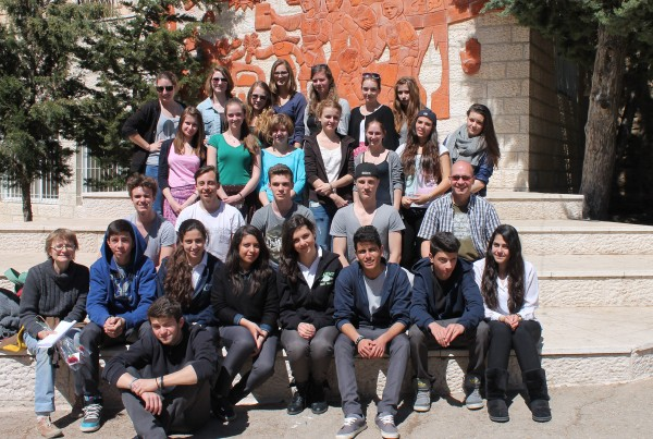 Schülerbegegnungsreise nach Israel im März 2014