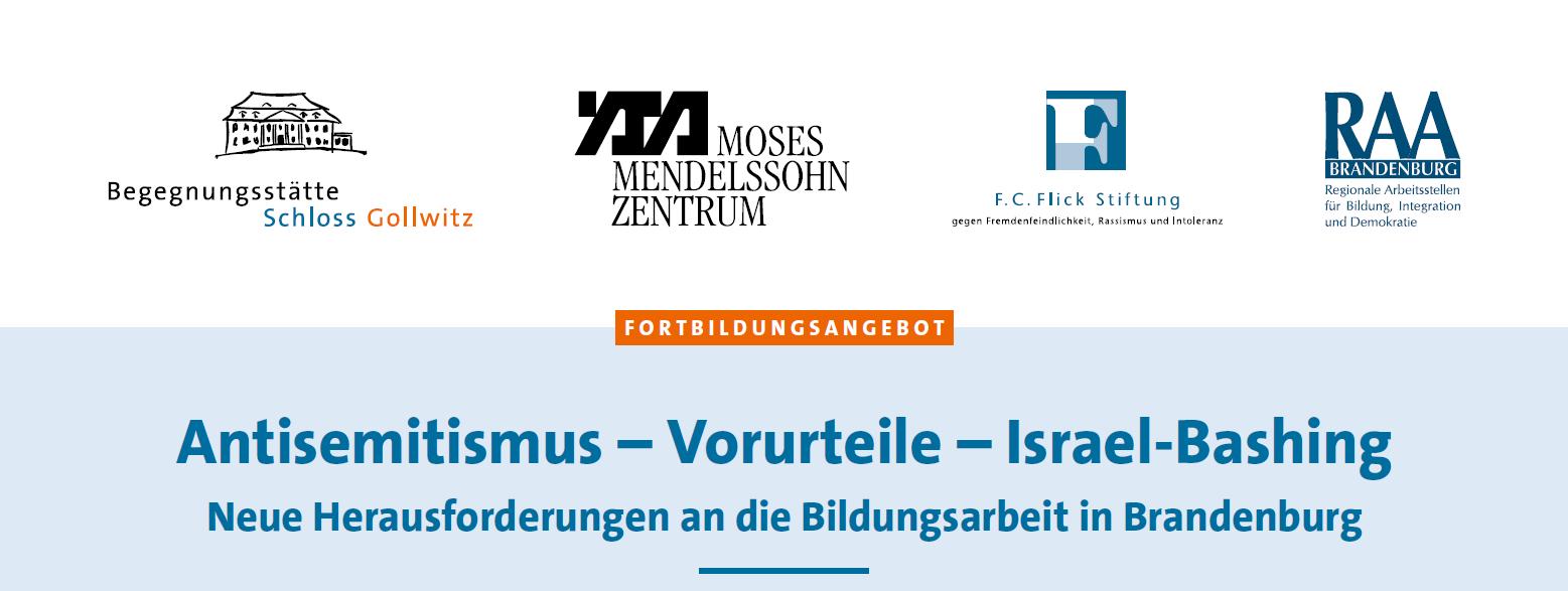 Veranstaltungshinweis: Antisemitismus – Vorurteile – Israel-Bashing.  Neue Herausforderungen an die Bildungsarbeit in Brandenburg