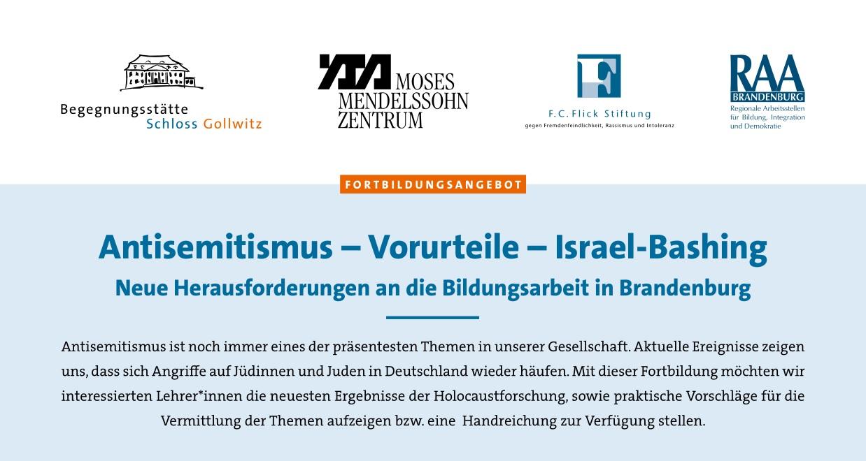 Fortbildung: Antisemitismus – Vorurteile – Israel-Bashing – Neue Herausforderungen an die Bildungsarbeit in Brandenburg